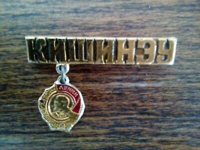 VINTAGE picture gift idea badge LENIN pin soviet USSR СССР ЗНАЧОК memory Moldova