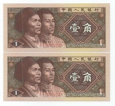 CHINA ¥0.10 x 2 Low denomination banknotes in uncirculated condition Cons Nos