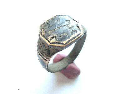 Ancient CELTIC Billon Ring  DRUID SYMBOLS Engraved > *La Tene* Period - 300 BC