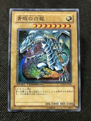 Yu-Gi-Oh Blue-Eyes White Dragon DT01-JP001 DT Super Rare Japanese Yugioh