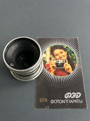 KMZ RO 51 20mm f/2,8 USSR Soviet Cine Movie camera lens BMPCC + calendar card