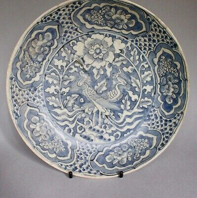 A Binh Thuan shipwreck late Ming Swatow Blue and White  Plate