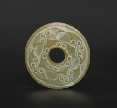 Old Antique Chinese Carved Natural Jade Pendant with louts flower pattern
