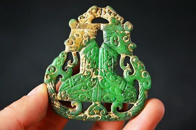 Chinese Old Green Jade Carved *2 Peoples* Pendant H16