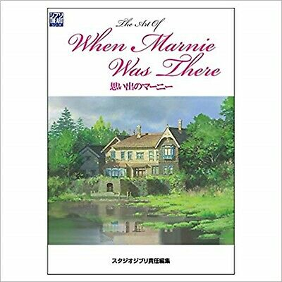 The Art of When Marnie Was There Studio Ghibli Anime Art Book Japan Import