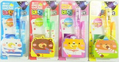 Party Bag Pack of 4 Kawaii Stationery Set Colour Memo Invisible Ink Pen wit...