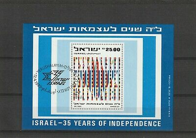 Israel 1983 35th Anniversary of Independence Mini Sheet CTO