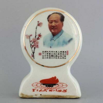 Collectable Handwork China Old Porcelain Paint Great Mao Zedong Souvenir Statue