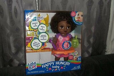 Hasbro Baby Alive Happy Hungry Baby African American 2019 Fast Ship! Gift