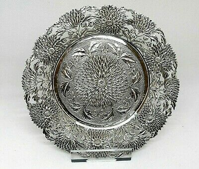 Antique Wang Hing & Co Chinese Export Silver Lotus Flower Bowl Centrepiece 195gs