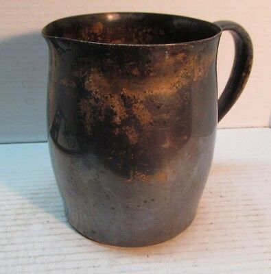 Vintge Wm.Rogers Paul Revere Reproduction water  milk pitcher silverplate 7-1/2""