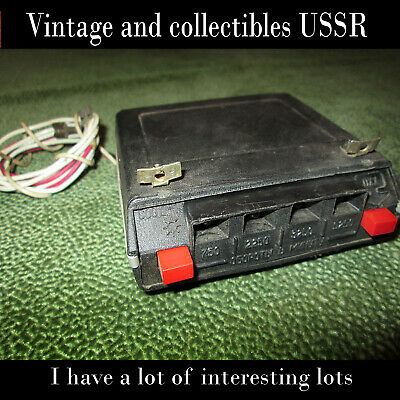 USSR. The device shows the engine speed (indicator lights) 12 V. cars USSR