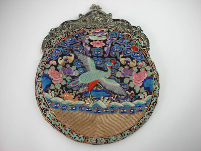 Chinese Antique Embroidery Clutch Bag Late Qing Dynasty