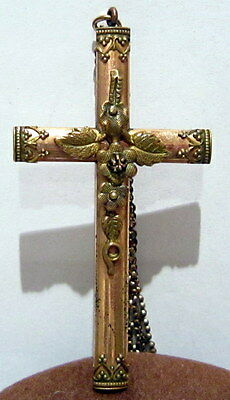 OUTSTANDING VINTAGE BRASS CROSS,WITH INLAY AND ENGRAVING,EARLY 20th. Century#23