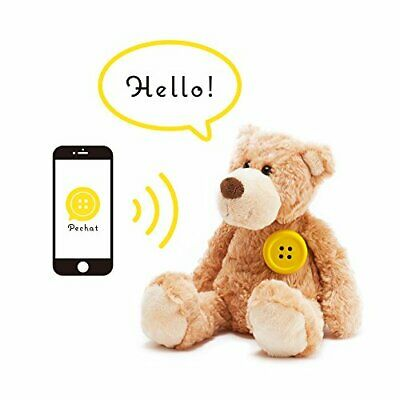 Pechat (Bae chat) also supports English] button-type speaker for the stuffed ani
