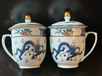 Chinese Dragon Pattern Cups With Lids And Makers Mark (Jingdezhen) On The Base.
