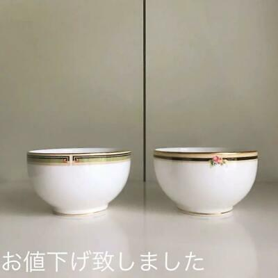 [Rare] Wedgewood Oberon & Clio Set of 2 Rice Bowl D10*H6.3cm NO BOX Tableware025
