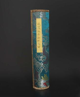 Antique Chinese Hand-writing Calligraphy Scroll Imperial Edict Xianfeng Marked