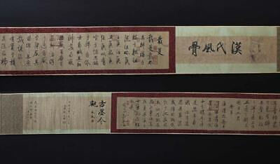 Fine Antique Chinese Hand-writing Calligraphy Scroll Su Zhe Marked