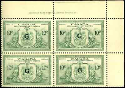 Canada #EO2 mint XF OG NH 1950 Special Delivery 10c green G Overprint UR PB#1