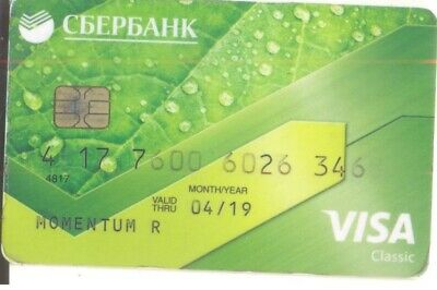Russia Visa Credit Card SberBank