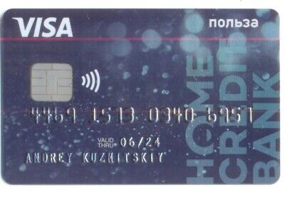 Russia Visa Debit Card HOME CREDIT & FINANCE BANK