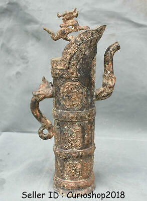 """14.8"""" Antique Chinese Bronze ware Dynasty Dragon Handle Drinking Vessel Wine Pot"""