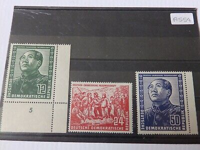 (A554) 1951 East Germany Friendship With China Unmounted Mint