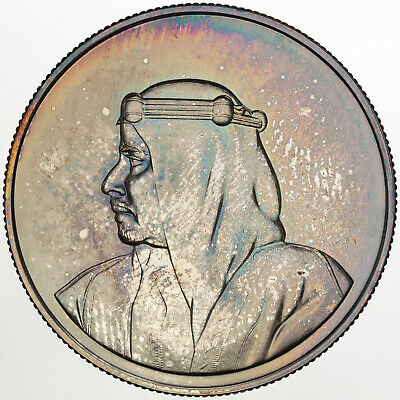 1968 (1388) Bahrain 500 Fils Isa Town Silver Proof Unc Color Rainbow Toned (Dr)