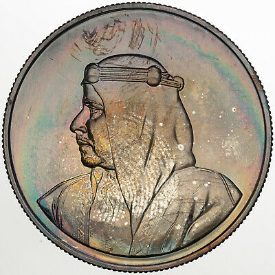 1968 (1388) Bahrain 500 Fils Isa Town Silver Proof Unc Toned Rainbow Color (Dr)
