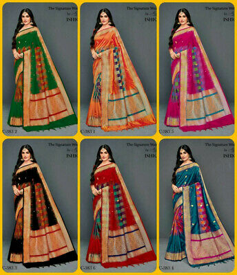 Lichi Silk Saree Traditional Clothing Wedding Designer Partywear Cultural Saree