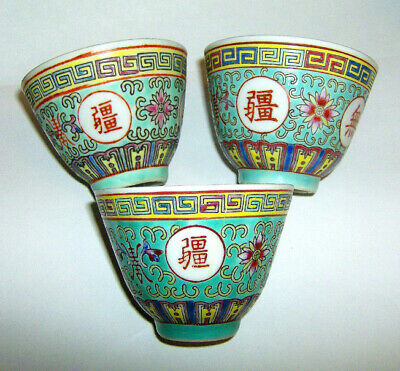 THREE HAND painted TURQUOISE Chinese SIP CUPS ( MUN SHOU pattern ) EXCELLENT