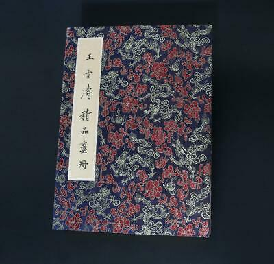 Fine Antique Chinese Hand-painting Scroll Wang Xuetao Marked-eagle