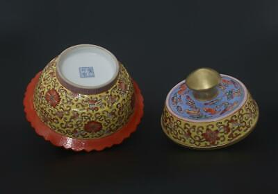Perfect Antique Chinese Porcelain Famille-Rose Pot Yongzheng Mark-flowers