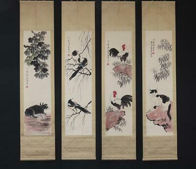 Fine Chinese Hand-painting Painting Four Scroll Xu Beihong Marked-Cock