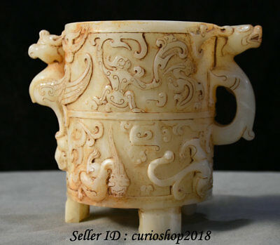 "7"" Old Chinese Natural White Jade Dynasty Phoenix Dragon Handle Wineglass Cup"