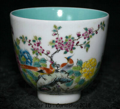 "4.6"" Marked Old China Qing Famille Rose Porcelain Dynasty Flower Birds Bowl Cup"