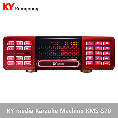 KY media Korean Karaoke Machine System KMS-S70 Body