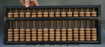 "16.8"" Rare Antique Chinese Old Jade Wood Dynasty Palace counting frame abacus"