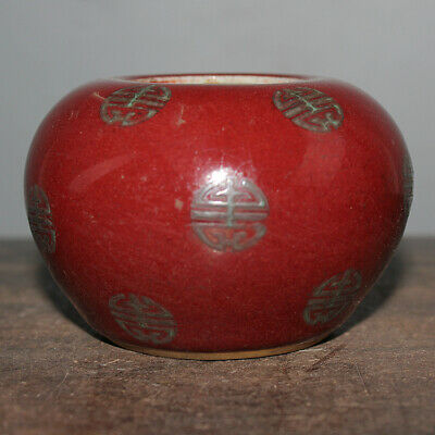CHINESE OLD SACRIFICIAL RED GLAZED PORCELAIN WATER JAR