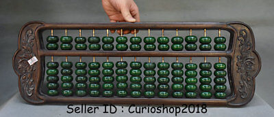 "22.4"" Antique Old Chinese Wood Green Jade Dynasty Palace counting frame abacus"