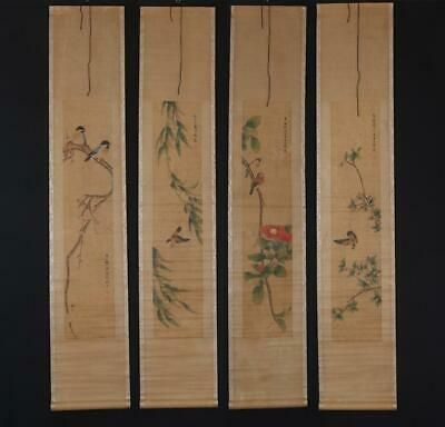 Fine Chinese Hand-painting Painting Four Scroll Yang Yi Marked With Box -Bird