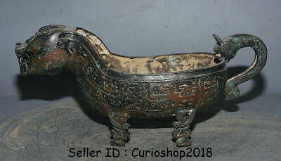 "14.4"" Old Chinese Bronze Ware Dynasty Beast Zun Handle Wine Pot drinking vessel"