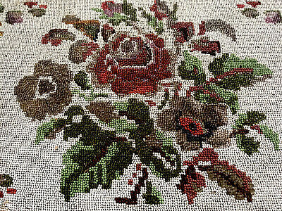 Antique Victorian Hand Embroidered Beadwork Panel 19x8.5 Inches
