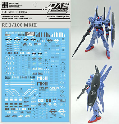 DL Caution Details up Water Decal Stickers for Bandai MG 1//100 RE TV HRIM Gundam