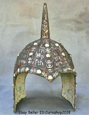 "14.4"" Old China Dynasty Bronze Ware Silver ancient general casque crash helmet"