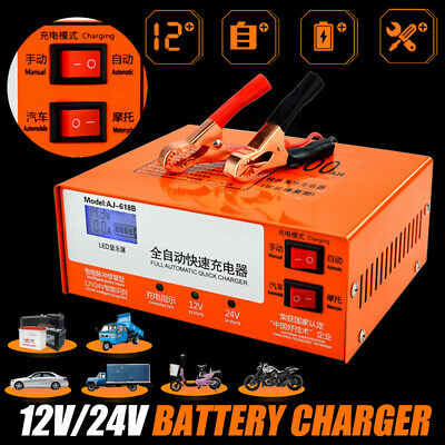 12V/24V Auto Motorcycle Car Truck Battery Charger Pulse Repair Lead Acid Starter
