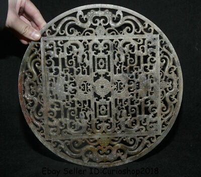 """10.6"""" Old China Han Dynasty Hetian Jade nephrite Carved Beast Hollow Out """"Bi"""""""