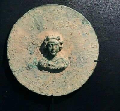 Anancient Bronze Mirror from the Roman period