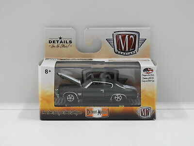 1:64 1970 Chevrolet Chevelle SS 454 M2 Machines 32600-48